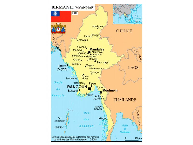 Accueil chapitre jeux de cartes J024 Birmanie Myanmar