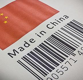 La Chine - Premier pays au monde demandeur de brevêts d'invention internationaux en 2011